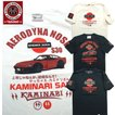 カミナリモータース tシャツ KMT-216 雷 半袖Tシャツ やっちゃえ、カミナリさん エフ商会 240Z カミナリtシャツ