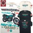 カミナリモータース tシャツ KMT-217 Z250FT 雷 半袖Tシャツ  Fex Brother! エフ商会 人気のバイクシリーズ2021 カミナリt