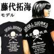 SKULL WORKS×クローズ ワースト/トリプルコラボTシャツ  藤代 拓海モデル