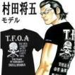 SKULL WORKS/T.F.O.A×スカルワークス コラボTシャツ  村田 将五モデル