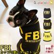 犬 服 犬服 犬の服 おしゃれ トイプードル チワワ ドッグウェア タンクトップ FBI 送料無料