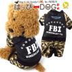 犬 服 犬服 犬の服 おしゃれ トイプードル チワワ DOG BABY ドッグベビー つなぎ カバーオール ロンパース 迷彩 FBI ドッグウェア 送料無料