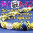 天然石デザイン磁気ネックレス ブルータイガーアイ(染色)、ラベンダーアメジスト、磁気入りヘマタイト(SN0003)