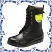 安全靴 HSK舗装用安全靴☆ノサックス HSK207