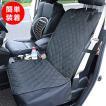 犬 ペット 子供 サーフィン スノーボード アウトドア 3カラー ドライブシート シートカバー 軽自動車からSUVやRVの運転席や助手席に