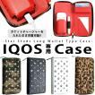 アイコスケース IQOSケース アイコスカバー 財布型 スタースタッズ ラウンドファスナー カードポケット付き 加熱式タバコ入れ