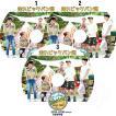 K-POP DVD/BIGBANG 走れビッグバン団 1-3 (3枚SET)(EP1-6+Epilogue)(日本語字幕あり)/ビックバン ジードラゴン テヤン トップ スンリ デソン KPOP DVD