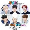 K-POP DVD/GOT7 New Yang Nam Show パジャマトークシ...