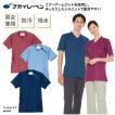 スクラブ ナガイ ナガイレーベン 男女兼用 半袖 男性 女性 兼用 看護 介護 ゆったり JM-3107 刺繍