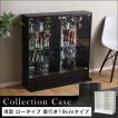 コレクションケース フィギュア ルーク ガラス ショーケース YOG