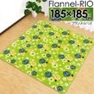 185×185cm正方形アクセントラグマット2畳用フランネル リオ2帖用カーペットファッションラグデザインラグ裏面不織布張り花柄グリーン
