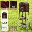 メールBOX縦型 ローズモチーフ 下棚2段付き 郵便ポスト アンティーク調 メールボックス 郵便受け ガーデンラック スチール製 スタンドポスト ブラウン 幅40cm