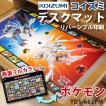 デスクマット コイズミ製 ポケモンカードゲーム 2013年版 学習机マット コイズミ デスクマット ポケモン
