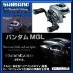 シマノ 18 バンタム MGL PG LEFT 4969363038562 SHIMANO BANTAM MGL