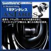 シマノ 19 アンタレス HG RIGHT 4969363039842 19 SHIMANO ANTARES HG RIGHT