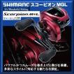 シマノ 19 スコーピオン MGL 150 RIGHT 4969363040312 Scorpion MGL SHIMANO   2019Debut