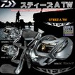 ※ダイワ スティーズ A TW 1016XH DAIWA STEEZ A TW 4960652082136 2018 addition specifications