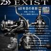 ※ダイワ 18 イグジスト FC LT2000S-H DAIWA 18EXIST 4960652246866 2018Debut