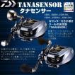 ※18 ダイワ タナセンサー 150DH-L DAIWA TANASENSOR 4960652258500 2018 addition models