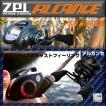 ※令和元年発売 ZPI アルカンセ NS 左 4580168537021 ZPI ALCANCE