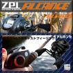 ※令和元年発売 ZPI アルカンセ XS 左 4580168537069 ZPI ALCANCE