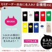 スマホケース 全機種対応 XPERIA1 Ace XZ3 iphoneX iPhone11 pro maxケース AQUOS R3 R2 sense Galaxy s10 iPhoneケース お揃い ペア カップル 面白い scv38