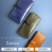 クロコダイル iphone11proケース 手帳型 本革 Xperia1 II 手帳型ケース 高級 Galaxy S20 Note10 AQUOS R5G オーダー 本皮 左利き 名前入り OPPO reno 3A