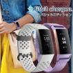 スマートウォッチ フィットビット Fitbit Charge3 Special Edition FB410 活動量計 防水 腕時計 男女兼用 ウエアラブル 歩数計 心拍数 消費カロリー