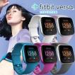 スマートウォッチ フィットビット Fitbit Versa ライトエディション FB415 防水 活動量計 アンドロイド・iPhone対応 メンズ レディース 電話受信 ダイエット