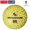 MYHANABI H2 マイハナビ ゴルフボール イエローシルバー 1スリーブ 3球 お試し 上司 プレゼント ゴルフ好き 飛距離アップ 高級 カラーボール コンペ 景品 父の日