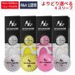 MYHANABI H2 マイハナビ 3色から選べる4スリーブ(1ダース)ゴルフボール プレゼント ボール ギフト 誕生日 景品 コンペ ゴ 父の日 送料無料 離島沖縄除く