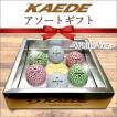 カエデ KAEDE ゴルフボール ギフトパッケージ ホワイトVer 3色アソート 6球入