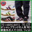 安全靴 76Lubricants 76-177 安全スニーカー 25-27.0cm ナナロク安全靴【男性/紳士用】