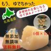 嘉福堂キッチン 北海道産レトルトじゃがいも もう、ゆでちゃった 6個入×10パック 「送料無料・無添加・無調理・水もいらない非常食」