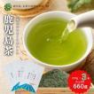 詰め放題のお茶 上煎茶 (日本茶・煎茶・緑茶・かごしま茶・鹿児島県産・詰め放題)