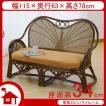 ラタン ソファ ソファー 2人掛け 籐椅子 籐の椅子 SH34cm ラタン家具 IMY48B 今枝商店