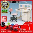 勉強机 学習デスク 学習机 ヒット 3点セット(T型LEDデスクライト+椅子付き)-KW-733-ART
