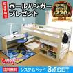 システムベッド キャンディ (本体のみ+デスクカーペットプレゼント)-ART ロフトベッド ロータイプ 激安 木製 子供