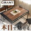 ダイニングテーブル 天然木 北欧 木製 テーブル 作業台 北欧 木製 アイアン おしゃれ GRANT グラント