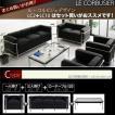 ブラックは欠品中 ル コルビジェ 1Pソファー+3Pソファー+テーブル120cmセット Cタイプ(ル コルビジェLC2+LC10)(本革 合成皮革)