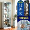 コレクションケース ガラスケース ガラス ディスプレイケース コレクションボード 完成品 木製 LED 飾り棚 コレクション棚