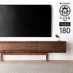 日本製 オペラ 180cm 高品質 テレビボード テレビ台 ローボード リビング ウォールナット オーク 木製 脚付き