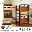 家具の街福岡県大川市からお届け良質家具