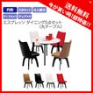 ダイニングテーブルセット 5点セット ホワイト 白 4人掛け 4人用 丸テーブル 無垢 幅100cm 激安セール アウトレット 半額SALE 家具