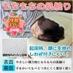 枕 まくら 43×63 もちもち感 女性向け オールシーズン パイプ ポリエステル 高さ調節 洗える リバーシブルピロー 日本製