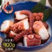 たこ 柔らか煮 900g(300g×3袋)醤油味 北海道産 タコ足