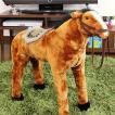 座れるぬいぐるみ ウマ 椅子 チェアー アニマルスツール 馬 どうぶつ 動物 北欧 テイスト 家具