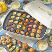 ホットプレート グランデサイズ ブルーノ BRUNO BOE026 キッチン用品 料理 パーティー たこ焼き キッチン雑貨 調理器具 北欧 テイスト