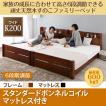 高さ調整可能 ベッド ワイドK200 (スタンダードボンネルコイルマットレス付き) すのこ /宮付き 脚付き 連結 分割式 木製