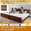 高さ調整可能 ベッド ワイドK280 (スタンダードボンネルコイルマットレス付き) すのこ /宮付き 脚付き 連結 分割式 木製